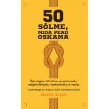 50 sõlme, mida pead oskama